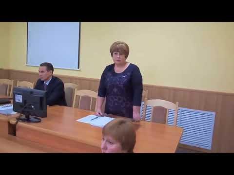 Сессия Совета Муромцевского МР