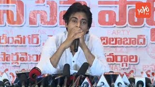 Pawan Kalyan Live Speech From Karimnagar, Telangana | Jana Sena Party Meeting