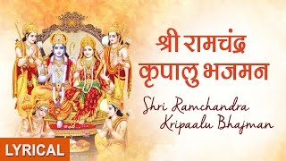 RAMNAVMI SPECIAL I Shri Ram Chandra Kripalu Bhajman..Ram Bhajan Hindi, English Lyrics, LYRICAL VIDEO