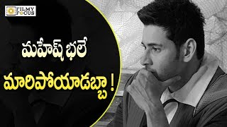 Mahesh babu Line up His Movies For Next Two Years
