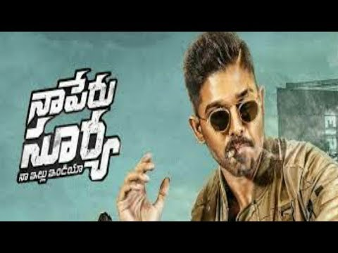 latest movie allu arjun naa Peru Surya 2018 &  real review