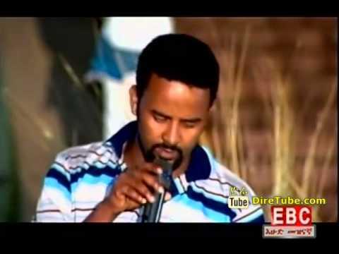 Poet & Journalist Berket Belete Best Ethiopian Poem