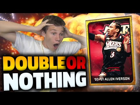 NBA 2K15 HUGE ALLEN IVERSON DOUBLE OR NOTHING WAGER