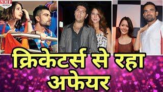 इन Actresses के साथ खुब सुर्खियों में रहे Cricketers, लेकिन नही की शादी