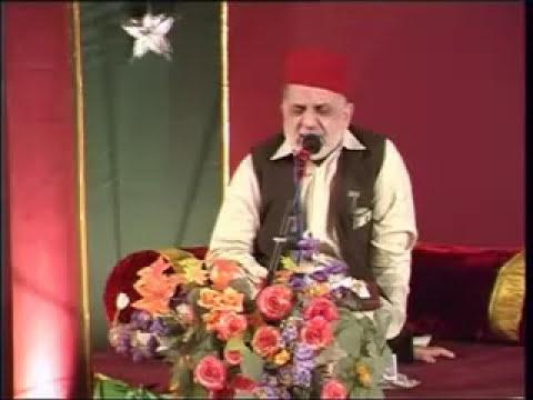 Maa Ki Shan Marghoob Hamdani video