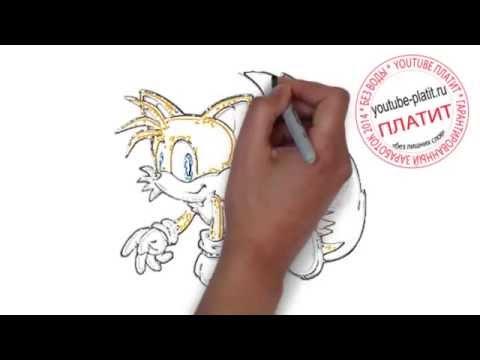 Видео как нарисовать Соника карандашом поэтапно