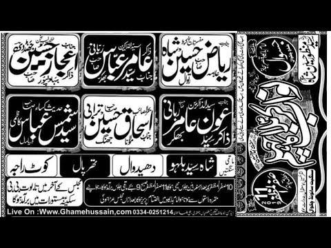 Live Majlis .........11 Safar 2019..........Jaswal Chakwal