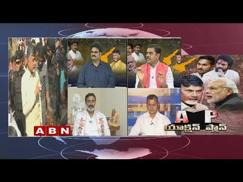 Discussion On BJP, JANASENA ,YCP Parties Allegations On TDP Govt | Part 2