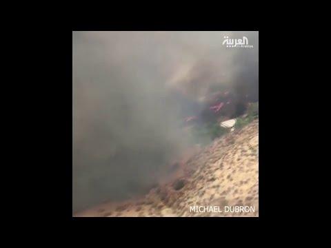 حرائق ضخمة في كاليفورنيا الأمريكية