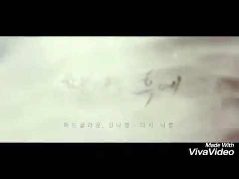 Descendants Of The Sun OST MV - Once Again [English Version]