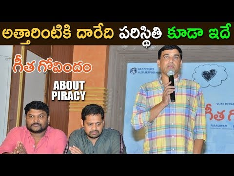 Geetha Govindham Movie Press meet about Piracy | Latest Telugu Movie 2018 - DIl Raju,Allu Aravind
