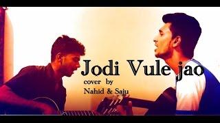 Jodi Vule Jao Na Hoy Amake by Nahid & Saju