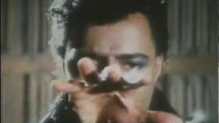 IMAGINATION - JUST AN ILUSION (1982) OFFICIAL VIDEO