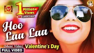 HOO LAA LAA Video Song 2016 LubunTubun Milu Sonali
