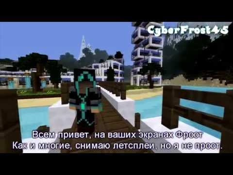 Гагатун vs Фрост  рэп дуэль №1