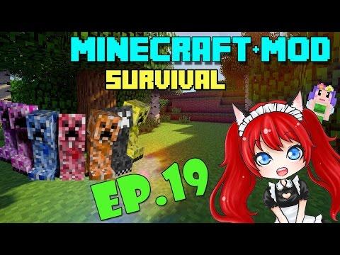 Minecraft+Mod Survival มุ้งมิ้งโหดเว่อร์ EP.19 ภารกิจอันยิ่งใหญ่ พาหมากลับบ้าน