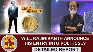 DETAILED REPORT : Will Rajinikanth announce his entry into Politics..?