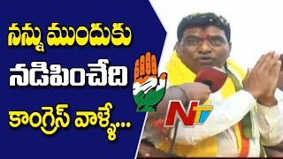 TDP Leader Nama Nageswara Rao Face to Face | Election Campaign in Khammam | NTV