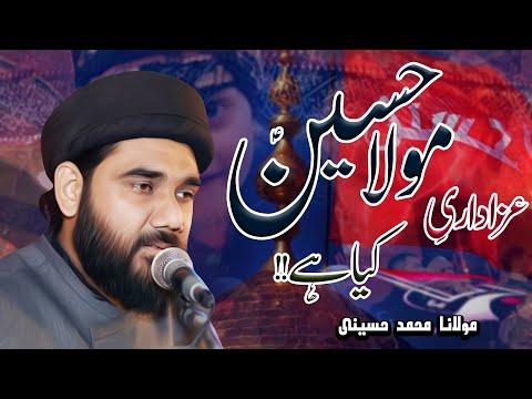 Azadari-E-Hussain (a.s) Kaya Hy !! | Maulana Mohammad Hussaini | 4K