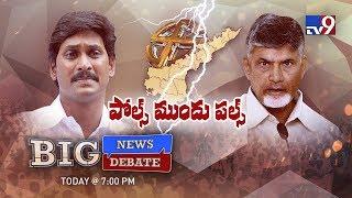 Big News Big Debate : Pulse on 2019 Election Polls : Rajinikanth TV9