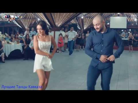 Лучшие Танцы Кавказа Очень Красиво танцуют
