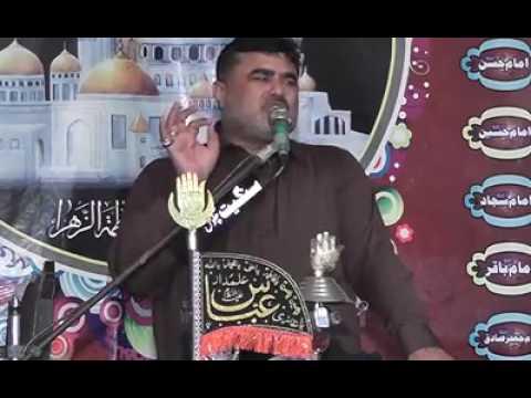 Zakir haji nasir notak best majlis jhamra thumbnail