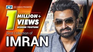 Best Collection Of IMRAN | Super Hits Album | Audio Jukebox | Bangla New Song 2017