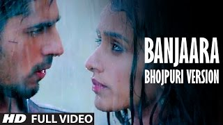 Ek Villain: Banjaara Video Song [ Bhojpuri Version By Aman Trikha ]| Feat.Shraddha Kapoor