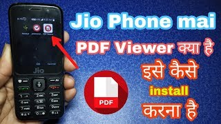 jio pdf viewer