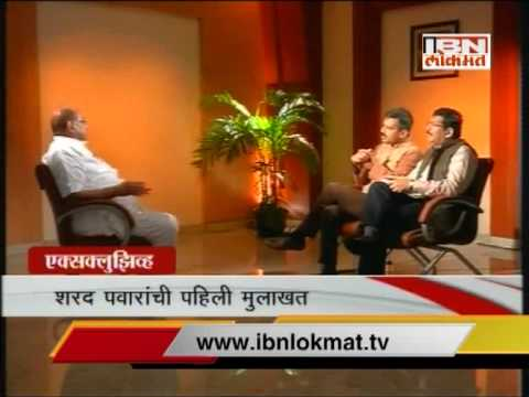 Bhavishya Maharashtracha : Sharad Pawar exclusive Interview by IBN Lokmat