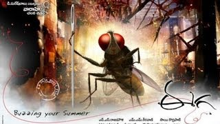 Audience Waiting for Rajamouli's Eega(TV5)