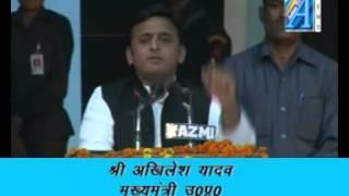 Akhilesh Yadav C M UP speech on up sunni central waqf board Report By Mr Roomi Siddiqui Senior Repor