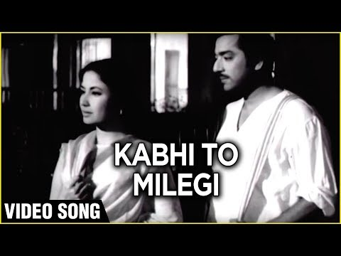 Kabhi To Milegi - Lata Mangeshkars Classic Romantic Hit Song...