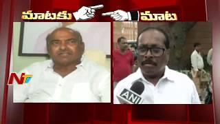 JC Diwakar Reddy Vs Konakalla Narayana Rao | Mataku Mata | NTV