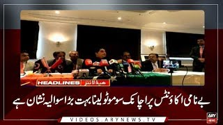 Headlines | ARYNews | 1900 | 20 February 2019