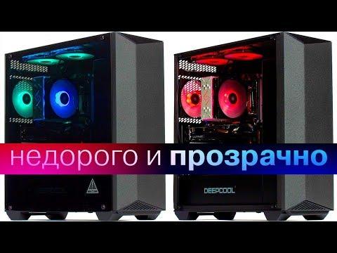 Обзор корпуса Deepcool Earlkase RGB со стеклянной стенкой и RGB-подсветкой
