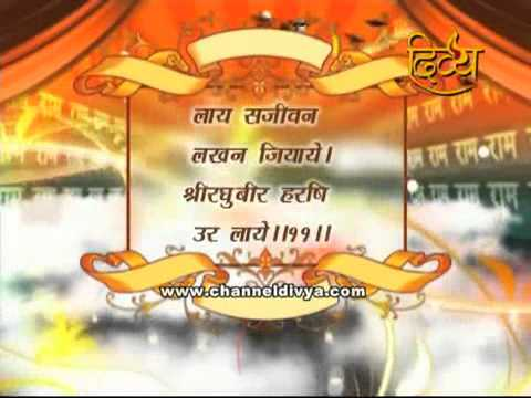 Hanuman Chalisa By Sunil   Manjit Dhyani Channeldivya   Youtube video