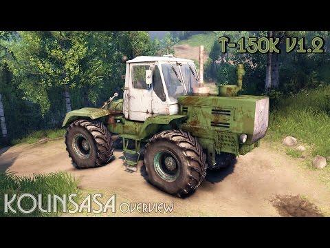 T 150K v1.2