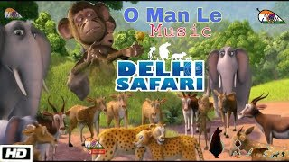 O Man Le - 2019 ¦ Delhi Safari Movie ¦ Cartoon Hindi Animate Video Gana ¦ Jak kids Comedy