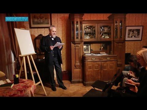 АНДРЕЙ ЗУБОВ. Лекция 1. Что такое Библия / Co to jest Biblia?