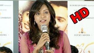 Prema Ishq Kaadhal - Prema Ishq Kaadhal Movie Success Meet