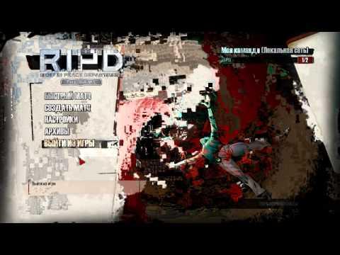 [Обзор] RIPD - the game (Призрачный патруль - игра)