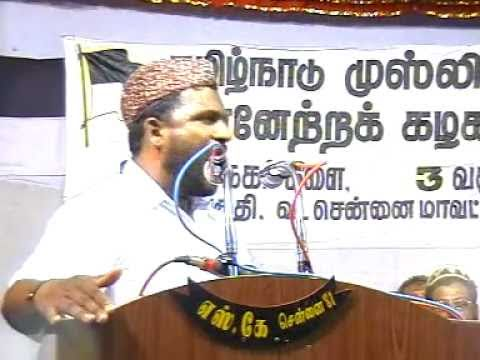 வரதட்சணை...! Kovai Syed Tamil Bayan video