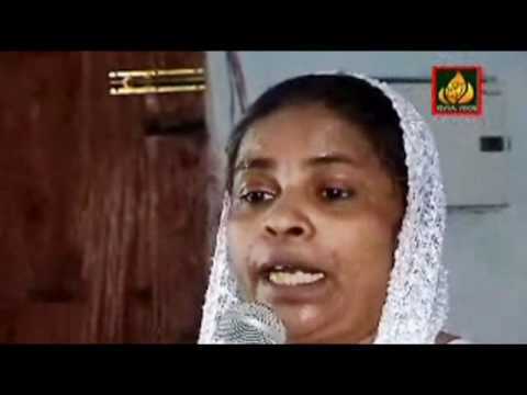 Malayalam Christian Testimony : Sister Remla Thomas Part - 1 video