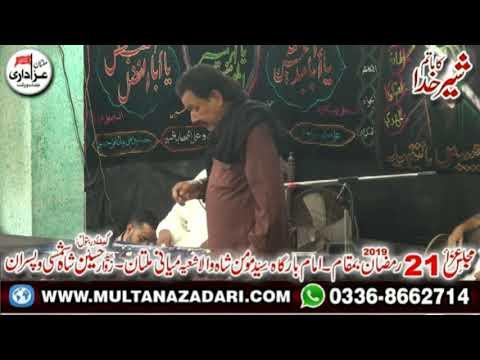 Allama Hafiz Raheem Bakhsh I  Majlis 21 Ramzan 2019 I ImamBargah Syed Momin Shah Shia Miani Multan