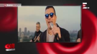 On Screen - الهضبة عمرو دياب .. وجهة الموسيقى العربية للعالمية