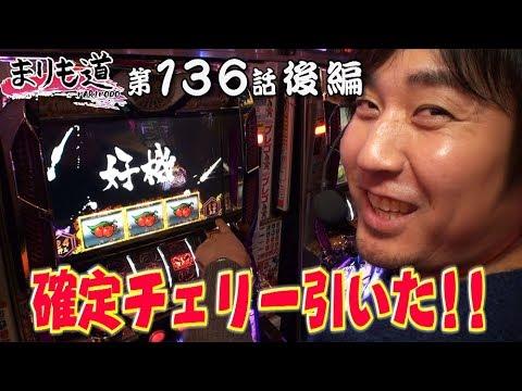 第136話 バジリスク〜甲賀忍法帖〜Ⅱ 他 後編