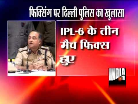 Neeraj Kumar addresses media on IPL 2013 spot-fixing controversy, Part 2