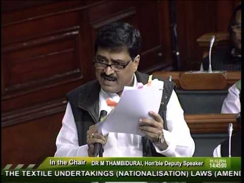Ashok Chavan MP discussing on a bill in Lok Sabha (Parliament) in hindi