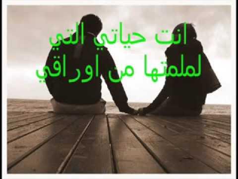 اجمل اغنية  كرديا مترجمة للعربي